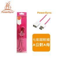 傳輸線:USB 延長線-群加 USB AM-USB AF 超軟線1.5M -粉紅 /USB2-ERAMAF152