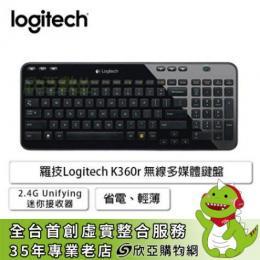 Logitech 羅技 K360r 無線多媒體鍵盤