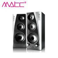 MATC MA-6210 二件式 魔音使者 低頻輻射多媒體喇叭 /MDF木質箱/冷冽強悍流線外型設計