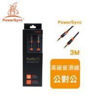 群加Powersync 3.5mm高級立體 公對公 音源線-3M/35-KRMM30