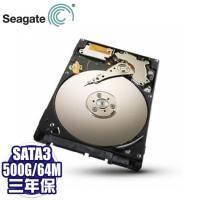 Seagate 500G固態混合硬碟 /2.5吋/5400轉/64MB/8G SSD/三年全保固(ST500LM000-3Y)
