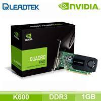麗臺 NVIDIA Quadro K600 1GB DDR3 128bit PCI-E 工作站繪圖卡
