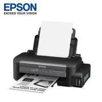 EPSON M105 黑白高速 WIFI 連供機 原價:4490 福利價 3999 【福利品出清】