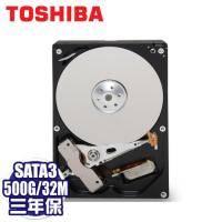 TOSHIBA 500G AV監控碟(DT01ABA050V) /SATA3/32MB快取/低噪音/低功耗/三年保固內非人損直接換新