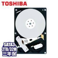 TOSHIBA 2TB AV監控碟(DT01ABA200V) /SATA3/32MB快取/低噪音/低功耗/三年保固內非人損直接換新