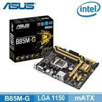 華碩 B85M-G (mATX/4*RAM/1*PCIe x16/U3S6/HDMI+DVI+D-Sub/19pin)【福利品出清】