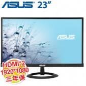 ASUS 23.0吋 VX239H/AH-IPS/HDMI*2+D-Sub/1W*2喇叭/支援MHL (美型)【福利品出清】