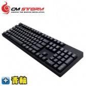 CM Storm QuickFire XT 青軸 / SGK4030-GKCL
