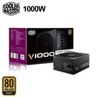 CM(酷碼) V1000W (1000W/80+金/單路12V 83A/全模組化) 五年免費保固