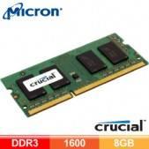 美光 Micron Crucial 8G DDR3-1600 NB記憶體
