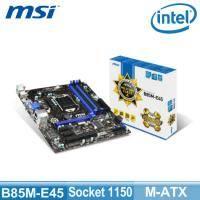 微星 B85M-E45 (mATX/4*RAM/1*PCIe x16/U3S6/HDMI+DVI+D-Sub/19pin)