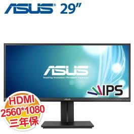 ASUS 29.0吋 PB298Q/AH-IPS/21:9 2560x1080/HDMI+DP+DVI/3W*2喇叭/可旋轉+昇降 (接單客訂)