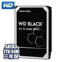 WD 2TB (WD2003FZEX) 電競黑標/7200轉/SATA3/64MB/五年保固