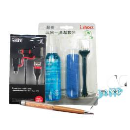 六大好禮:耳塞型耳機、施華洛世奇水晶觸控筆、捲線器、專用擦拭布、清潔刷、清潔液
