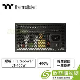 曜越 Lite power LT-400W/12cm/五年保固一年換新