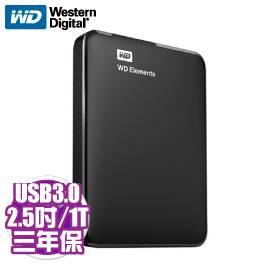 WD Elements 1TB 行動硬碟/外接2.5吋/USB3.0