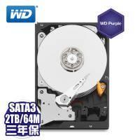 WD 紫標 2TB(WD20PURX)監控硬碟/IntelliPower/64MB/三年保固
