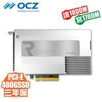 OCZ RevoDrive 350 480G /PCI-E/讀1800MB/寫1700MB/MLC/三年保固