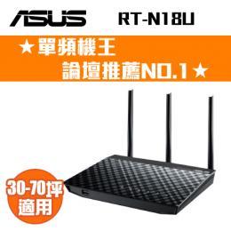 華碩 RT-N18U  高效能無線分享器