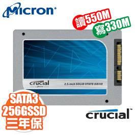 美光 Crucial MX100 256GB SSD(CT256MX100SSD1) 7mm/讀550MB/寫330MB/三年保/附7轉9.5墊片