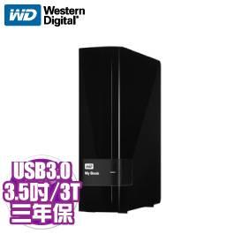 WD My Book 3TB [WDBFJK0030HBK-SESN]外接硬碟/外接3.5吋/USB3.0