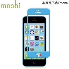 moshi iVisor Glass for iPhone 強化玻璃螢幕保護貼 - 藍