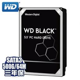 WD 電競黑標 500G(WD5003AZEX) /7200轉/SATA3/64MB/五年保固
