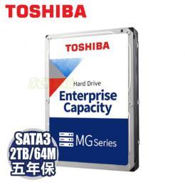 TOSHIBA Tcmcat 2TB 企業級硬碟(MG04ACA200E) /SATA3/7200轉/128MB快取/五年保固內非人損直接換新