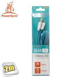 群加 USB2-GFMIB26 USB2.0 MicroB-2M(扁線) 藍