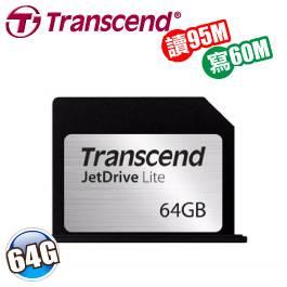 創見 JetDrive Lite 360 64G擴充卡 /讀95MB/寫60MB/終身保固