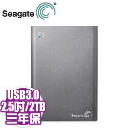 Seagate 2TB Wireless plus-灰(STCV2000300) /2.5吋/外接/USB3.0無線硬碟/8裝置同時連線/10小時電池壽命【需客訂出貨】