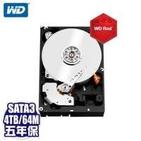 WD 旗艦紅標 4TB/NAS碟(WD4001FFSX)/7200轉/SATA3/64MB/五年保固
