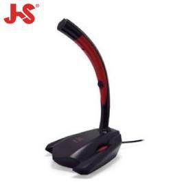 淇譽JS MAT011 粉紅豹桌上型麥克風 /人性化麥克風語音自由開.關設計