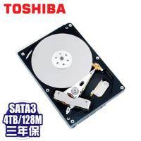 TOSHIBA 4TB AV監控硬碟(MD04ABA400V) /SATA3/128MB快取/低噪音/低功耗/三年保固
