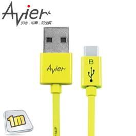 Avier MU2100-G 超薄micro USB 2.0-100cm 芥末綠