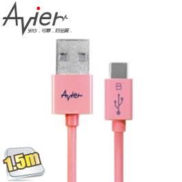 Avier MU2150-PK 超薄micro USB 2.0-150cm 香頌粉
