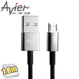 Avier MU2180-NP Micro 極速鋅合金充電傳輸線 Android專用 (1.8M)-銀色