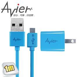 Avier H51U-BU 旅充5V單孔1A + micro USB 1M-北卡藍