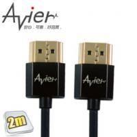 Avier AM420 HDMI 1.4 超薄極細標準型HDMI傳輸線(A公-A公)-2m