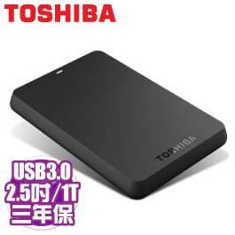 Toshiba 白靚潮II 2TB USB3.0 2.5吋行動硬碟(白)