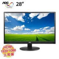 AOC 28吋 M2870VQ MVA面板/300cd/ 5ms /3000 :1/有喇叭//DVI/HDMI/DP/三年 當27吋賣!!!殺!!