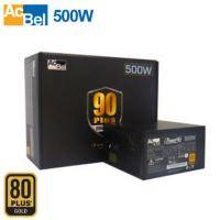 康舒-iPower 90 500W 電源供應器 /3雙組12V/80+金牌/ 12公分靜音風扇/5年免費保固.1年故障換新