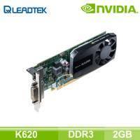 麗臺 NVIDIA Quadro K620 2GB DDR3 128bit PCI-E 工作站繪圖卡三年保