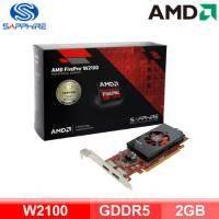 藍寶AMD ATI FirePro W2100 2G DDR3 PCIeX16工作站繪圖卡【需客訂出貨】