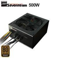 七盟 ST-500PBT 半模組 500W 銅牌白盒 電源供應器/保固三年