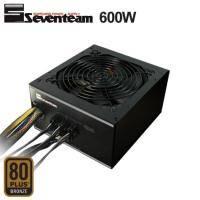 七盟 ST-600PBT 半模組 600W 銅牌白盒 電源供應器/保固三年