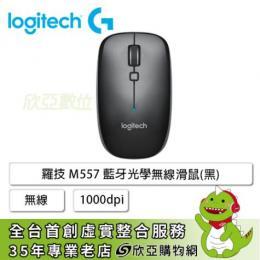 羅技Logitech M557 無線藍芽滑鼠-鐵灰黑/1000dpi/四向滾輪/自訂鍵