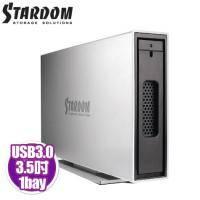 STARDOM 3.5吋/2.5吋6G/USB3.0/eSATA/1bay硬碟外接盒-i310-SB3