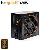 be quiet! L8-430W 82+銅牌/半模組/五年保固/二年換新/PURE POWER