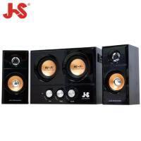 《全木質三件式質感音箱》淇譽 JS JY3250(震天雷) 2.1 聲道雙重低音全木質多媒體喇叭